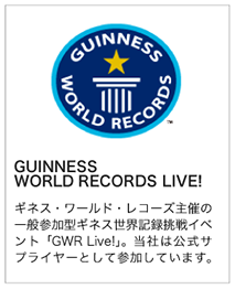GUINNESS WORLD RECORDS LIVE!